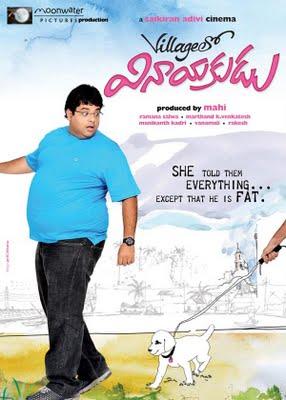 Operation Gold Fish Telugu Movie (2019)